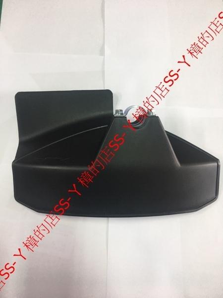 ZENOAH 小松 G45L 割草機原廠擋草板-26mm適用