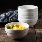 護邊碗 4.5/5/6/7英寸家用米飯碗粥碗湯碗面碗純白簡約陶瓷碗【快速出貨】