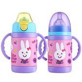 寶寶保溫奶瓶嬰幼兒不銹鋼防摔奶壺新生兒童兩用防脹氣帶吸管【寶貝開學季】