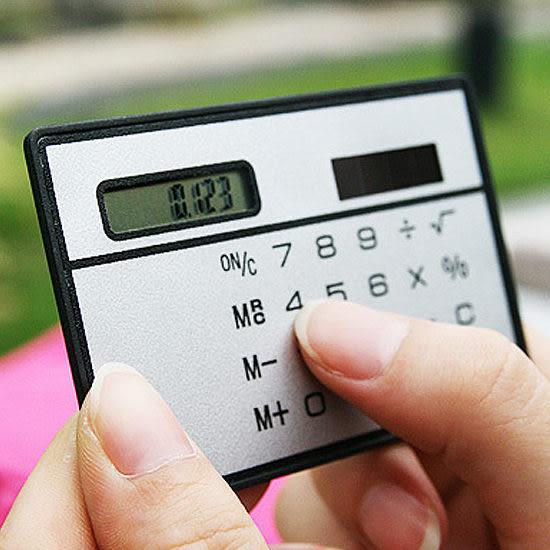 ◄ 生活家精品 ►【K120】太陽能卡片式計算機 便攜 學生 會計 皮夾 8位 上班族 辦公室 超薄 文具