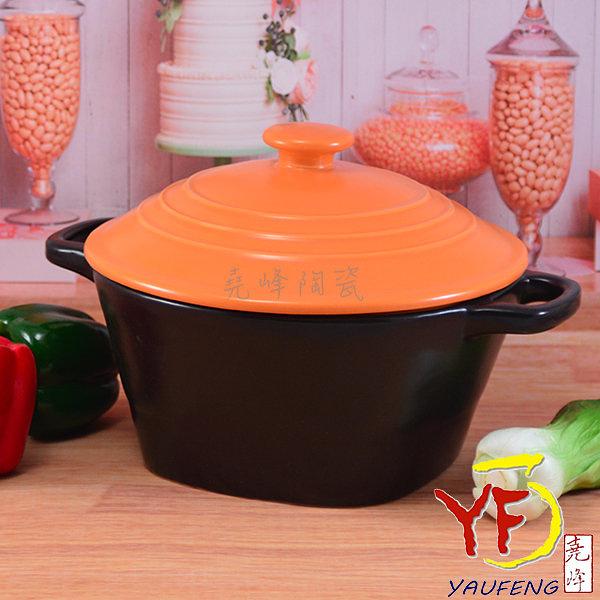 堯峰陶瓷 [鶯歌製造] 廚房系列 橘色彩繪湯鍋 圓蓋 陶鍋 滷味鍋 燉鍋 (3~4人份)超耐用