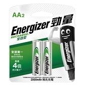 Energizer勁量 全效型 鎳氫充電電池 3號 【2入/卡】