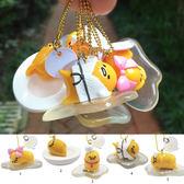 ❤Hamee 三麗鷗 Sanrio 蛋黃哥 無力蛋 超療癒公仔造型 硬式 珠鍊吊飾 (任選)