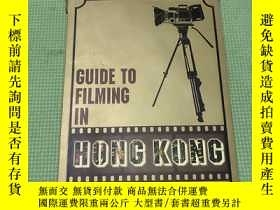 二手書博民逛書店CUIDE罕見TO FILMING IN HONG KONG 2015 2016Y408729 不祥 不祥