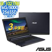【現貨】ASUSPRO P1448F14吋雙碟商用筆電(i5-10210U/16G/256SSD+500G/W10P/特仕)
