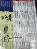 二手書R2YBb《中國冷凍空調 6~33+冷凍空調 1-3.5-7.38》22本
