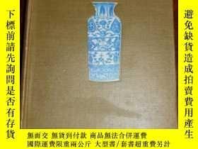 二手書博民逛書店1908年霍布森罕見Oriental Continental a