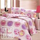 【鴻宇HONGYEW】美國棉/防蹣抗菌寢具/台灣製/雙人四件式薄被套床包組-177708