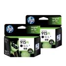 【二黑組合】HP NO.915XL 91...