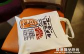 日系飲料果汁創意單肩包女包學生帆布包手提袋購物袋