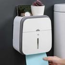 衛生間創意免打孔紙巾盒廁所衛生紙置物架抽紙盒防水紙巾架廁紙盒 快速出貨