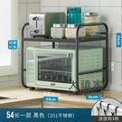 微波爐置物架 不銹鋼廚房置物架微波爐架子桌面放電飯煲烤箱收納架台面家用雙層T