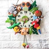 手工布藝diy材料包森林掛鐘卡通動物掛鐘表【極簡生活】