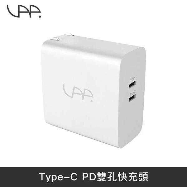 【實體店面】SAP Type-C 18W PD雙孔快充充電器 雙18W 可折疊插頭 充電頭 iPhone12