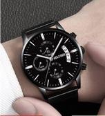 手錶男學生運動石英錶防水時尚非機械錶2018新款男錶