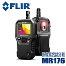 FLIR MR176 紅外線熱影像儀搭載溫濕度計 影像濕度計 原廠公司貨