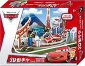 書立得-3D動手作 Cars 世界大賽(QH039A)