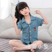 夏季兒童睡衣女童薄款棉質家居服短袖寶寶空調服兩件式套裝 CJ4313『毛菇小象』