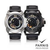 【完全計時】手錶館│PARNIS 齒輪雕花風格 自動上鍊機械錶 PA3119 PA3120[黑鋼殼下單區]