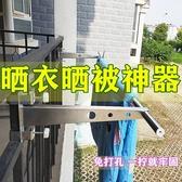 不銹鋼窗框晾衣架鋁合金窗戶晾衣桿陽臺家用單桿式窗框曬被免打孔