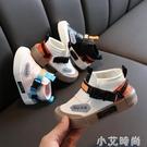 男童運動鞋2020新款秋冬兒童高幫童鞋女童皮面休閒鞋小童寶寶鞋潮 小艾新品