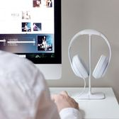耳機架創意金屬耳機支架通用頭戴式臺式電腦支架掛架耳麥 貝芙莉女鞋