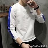 秋季新款男士長袖T恤青少年韓版休閒撞色大碼打底衛衣外套男上衣 莫妮卡小屋