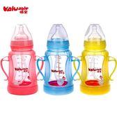 年終大促 哺寶寬口徑玻璃奶瓶防脹氣嬰兒水杯新生兒寶寶帶保護套奶瓶