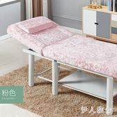 加粗帶洞美容床美容院專用多功能折疊美體按摩推拿足療理療家用品 ys9530『伊人雅舍』