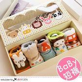 寶寶立體動物造形襪禮盒 6-12M 5雙/組