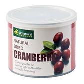 O'natural 歐納丘 純天然整顆蔓越莓乾( 210g)【美麗購】