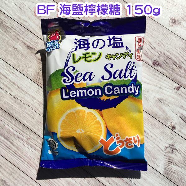 BF 馬來西亞 BIG FOOD 海鹽檸檬糖150g / 薄荷岩鹽檸檬糖138g◎花町愛漂亮◎PL
