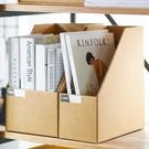 牛皮紙質收納盒文件夾收納