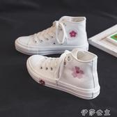 平底帆布鞋高幫帆布鞋女鞋2020年夏季秋季新款百搭平底學生日系爆款小白鞋子 伊莎gz