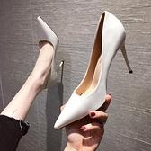 2021年夏季百搭新款網紅法式少女白色高跟鞋細跟尖頭性感裸色單鞋 霓裳細軟