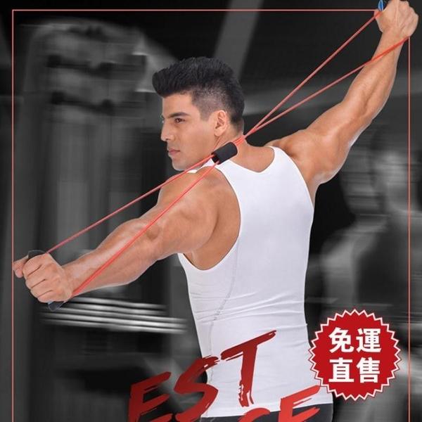 彈力繩家用肩頸拉伸帶健身器材鍛練手臂 YXS街頭布衣