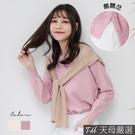 【天母嚴選】兩件式!包心紗毛衣+披肩(共二色)