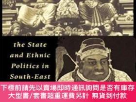 二手書博民逛書店The罕見Early History Of The Maritime Trade Of China Had Bee