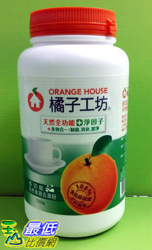 [COSCO代購] COSOC ORANGE HOUSE 橘子工坊天然食器去漬粉1250公克 C85853
