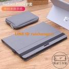 微軟Surface保護套pro7/6/5/4保護殼軟殼支帶式皮套保護套air13.3寸內膽套14寸Surfacepro7【輕派工作室】