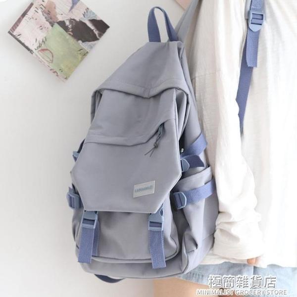 潮酷工裝大容量背包男雙肩包ins風書包中學生初中生背包女雙肩 極簡雜貨