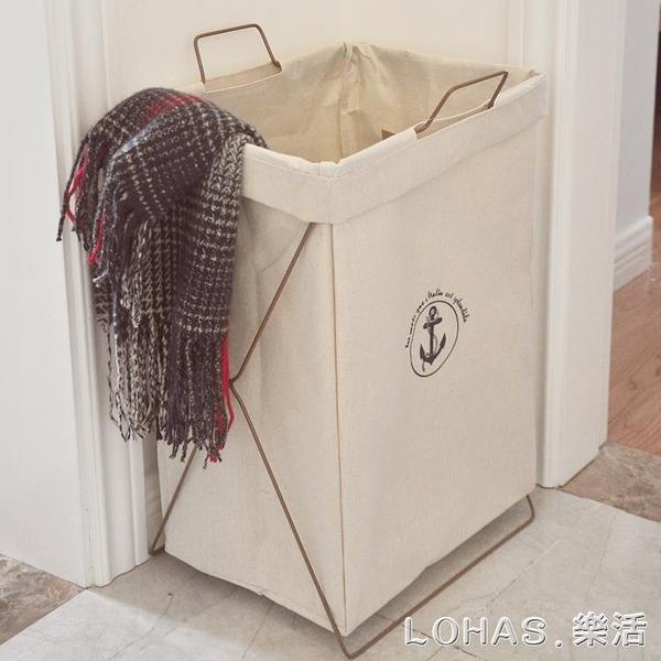棉麻髒衣籃 摺疊收納箱桶大號防水洗衣籃髒衣服收納筐玩具儲物箱  NMS樂活生活館