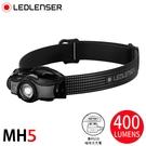 【LED LENSER 德國 MH5 專業伸縮調焦充電型頭燈 400流明《灰》】502147/頭頂燈/登山露營/救難/手電筒