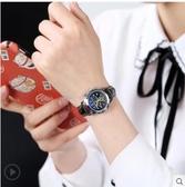 手錶網紅同款鋼鍊手錶石英商務男表腕表學生皮帶手錶男情侶表女 suger