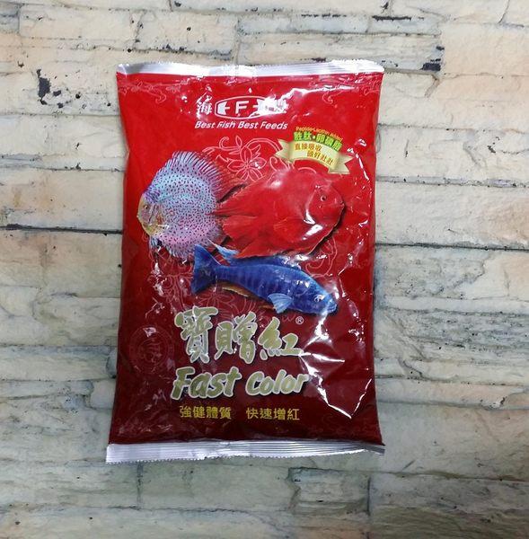 【西高地水族坊】海豐增色極品 寶贈紅血鸚鵡飼料1公斤袋裝(中顆粒)全新包裝