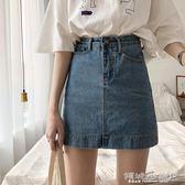 半身短裙 簡約百搭牛仔半身裙高腰顯瘦休閒A字包臀短裙學生潮 傾城小鋪