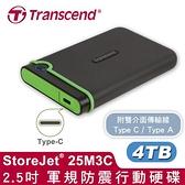 Transcend 創見 25M3C 4TB 2.5吋 Type-C 軍規防震 外接式 行動硬碟
