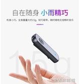 音頻接收器 藍牙音頻接收器魅族無線耳機無損小米領夾式轉換器吃雞運動男車載 618大促銷