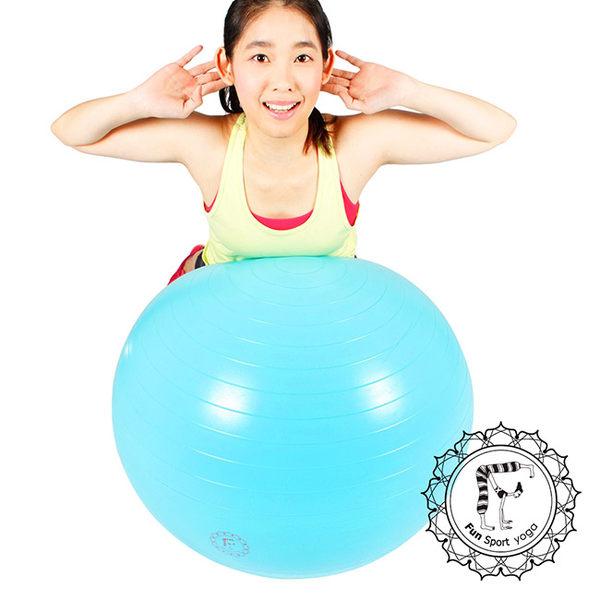 《Fun Sport》力伸美防爆抗力球-(平面75cm-TUV認證合格)湖水綠-(台製)