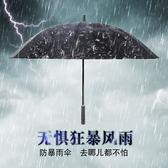 24骨加大加固防風晴雨傘廣告創意個性男女商務戶外長直柄傘